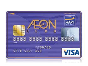 aeon_classic_card