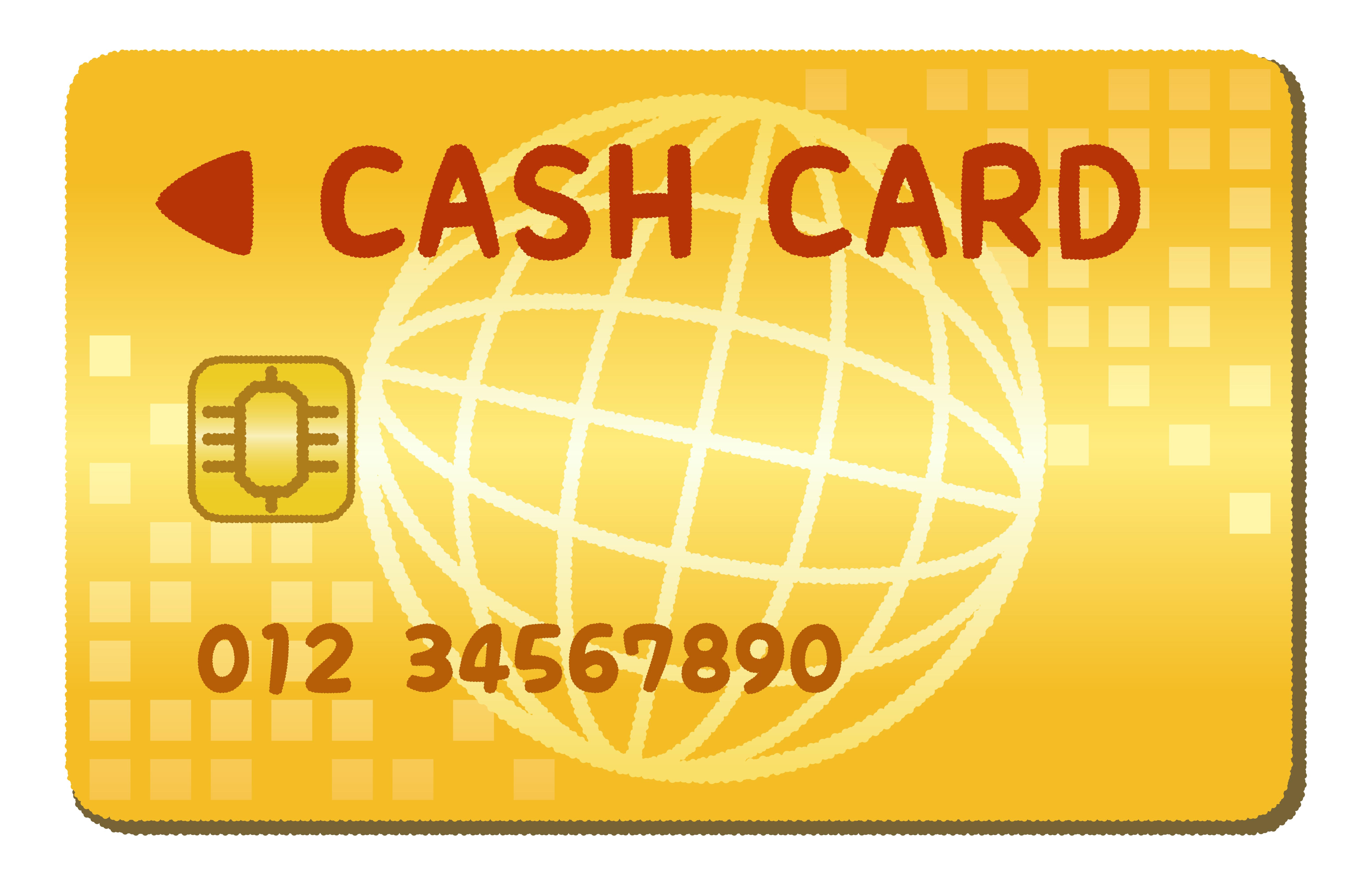 สินเชื่อส่วนบุคคล กับ สินเชื่อบัตรกดเงินสด คิดให้ดีเลือกให้ถูก