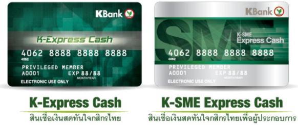 KEC Card New
