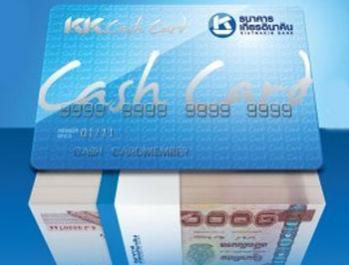 kk-cash-card
