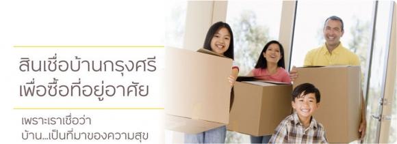 www.thaihometown.com