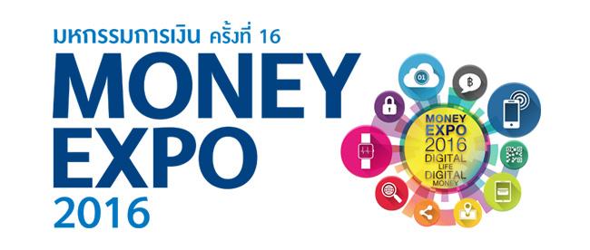 www.moneyexpo.net