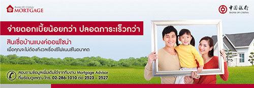 www.bankofchina.com