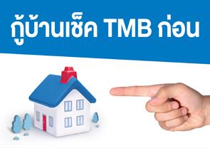 www.tmbbank.com