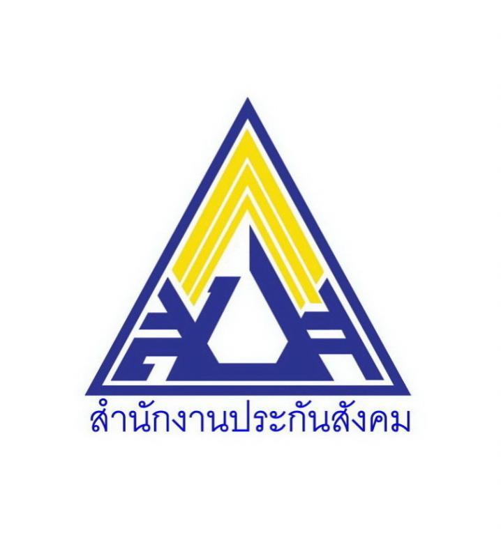 พระราชบัญญัติประกันสังคมฉบับที่4 (1)