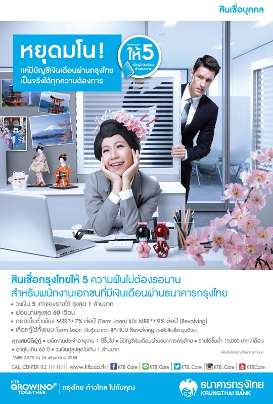 5plus_poster
