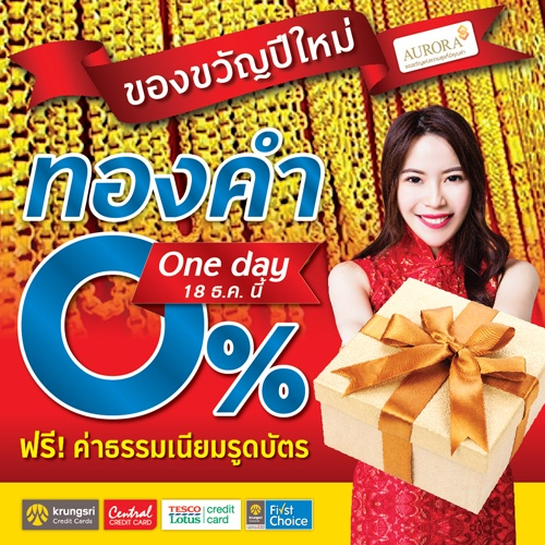 online_gold-o_-banner-500x500-px-1116