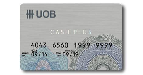 วิธีสมัครบัตรกดเงินสด uob cash plus